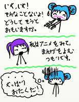 Grammar Comic - 1.2 by xminikui
