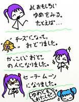 Grammar Comic - 2 by xminikui