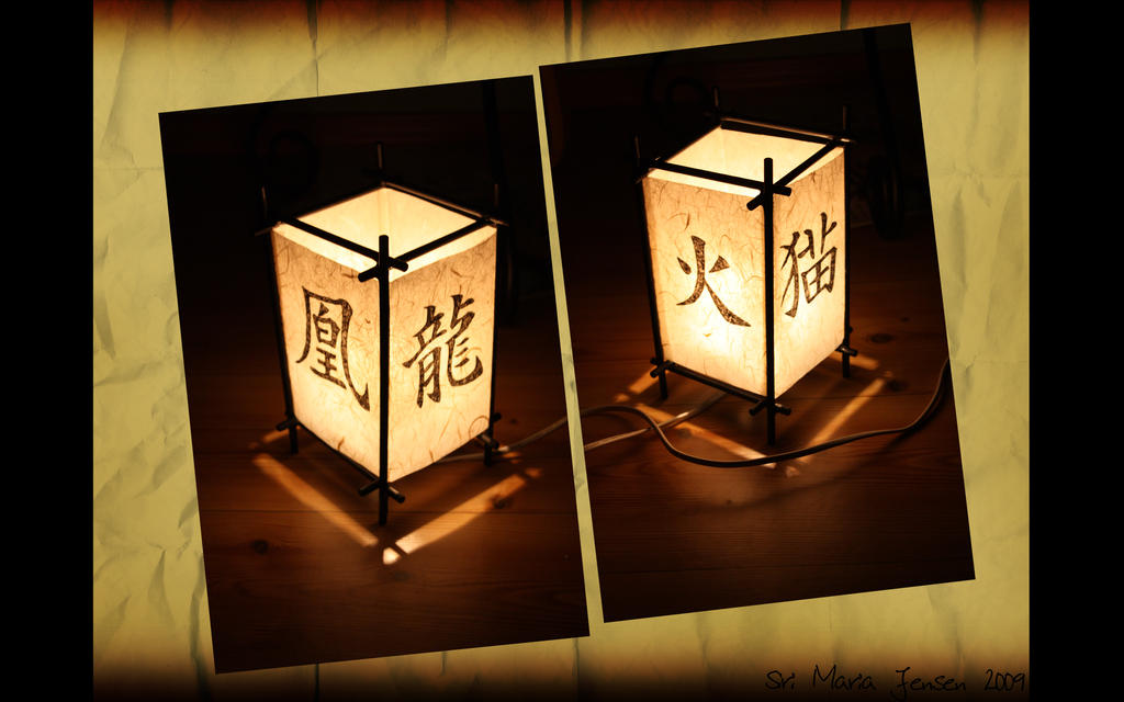 [Resim: Lamp_by_sm91.jpg]