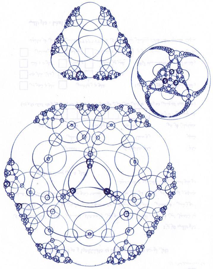 Fractal Circle Fractal-circle by amin-anim