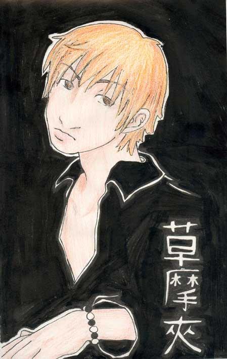 Dark Sohma by MakaroRiyoko