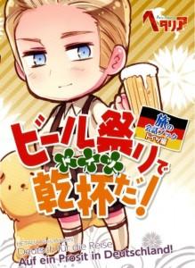sakamoto1's Profile Picture
