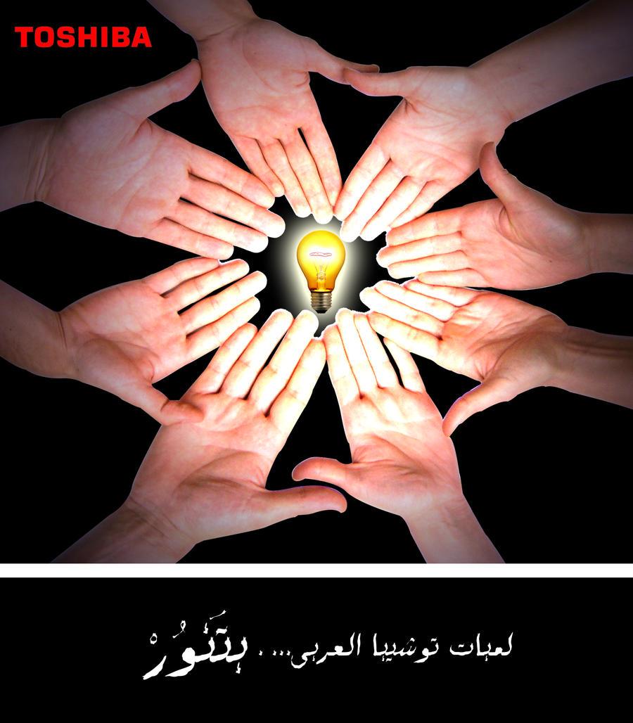 Toshiba bulb by ImagineShop