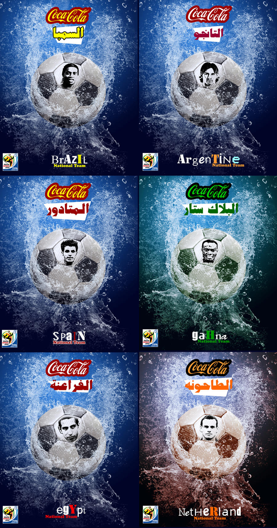 cocacola world cup by ImagineShop