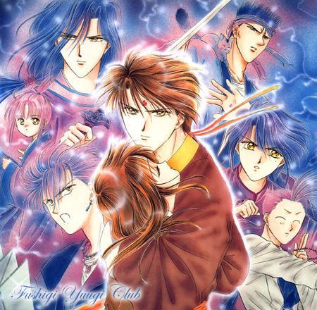 Fushigi Yuugi Fushigi_Yuugi_Club_Manga_ID_by_Fushigi_Yuugi_Club