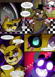 Fazbear's Fright pg39 by Nomidot (rus)