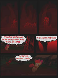 SotB Page 31 by Template93 (rus)