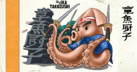 The Legend Of Ika Takozushi by Aealacreatrananda