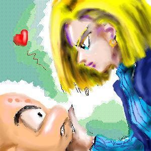 Dangerous love.... by Ameban