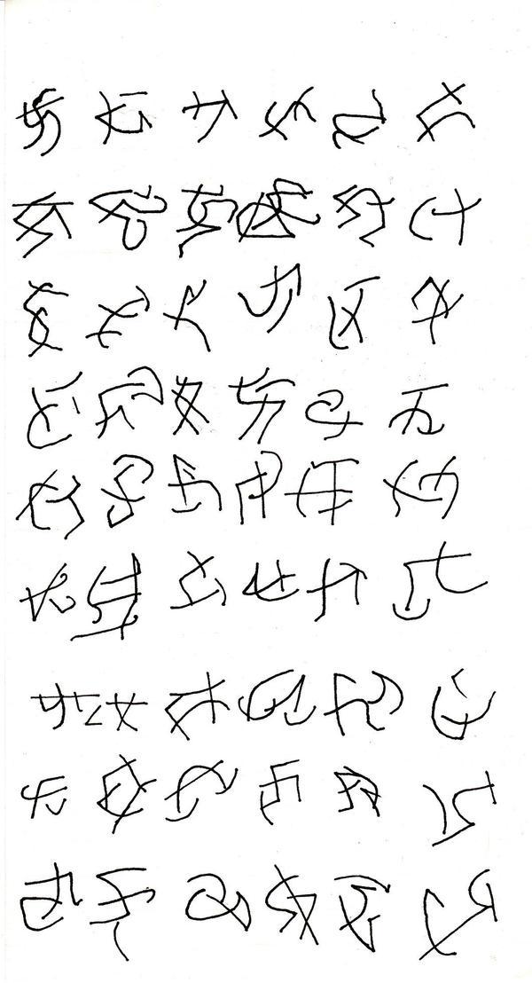 Weird Symbols 3 by kairon92 on DeviantArt