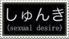 [stamp] ayyye lmao (F2U) by MimiMatsu