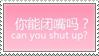 [stamp] that'd be amazing (F2U) by naniibanani