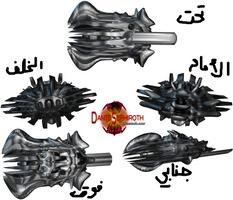 z test 3 by muwawya-alhamadi