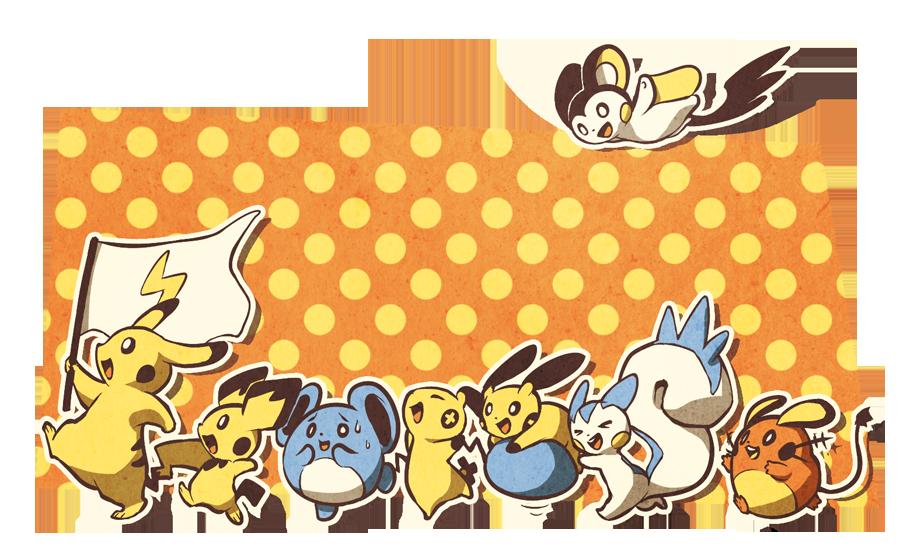 Pikachu Ripoff Conga Line by Mewitti