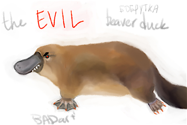 The EVIL Platypussy by AnnaBogouslavski