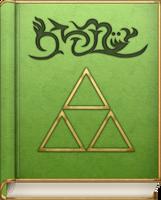 ALTTP Book of Mudora by BLUEamnesiac