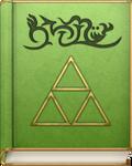ALTTP Book of Mudora
