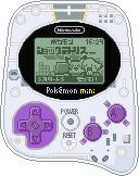 Pokemon Mini [Smoochum Purple] by BLUEamnesiac