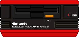 Famicom Disk System by BLUEamnesiac