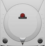 Sega Dreamcast [Metallic Silver]