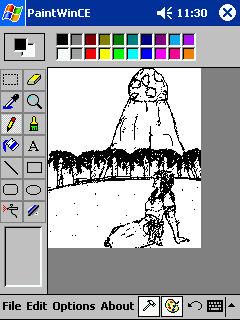 MS Paint Doodle: Marin 12212018