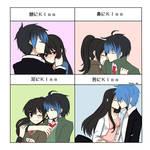 Kiss Meme : RexAkane by Swanamii