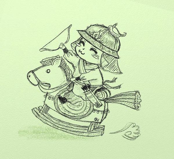 Le Dynasty Horsemen Archer by kawaiihohoemi