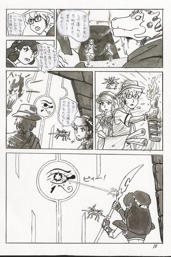 Scarab Angel pg 15