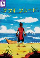 Tanuki Blade Japanese Language Cover