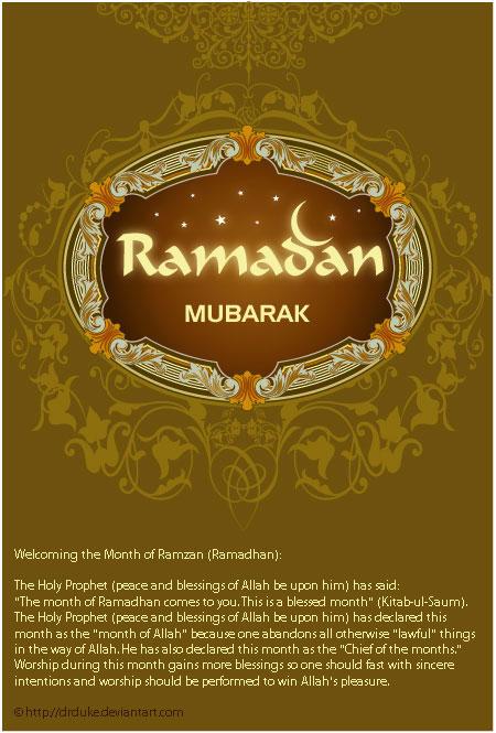 Ramadan Mubarak by DrDuke