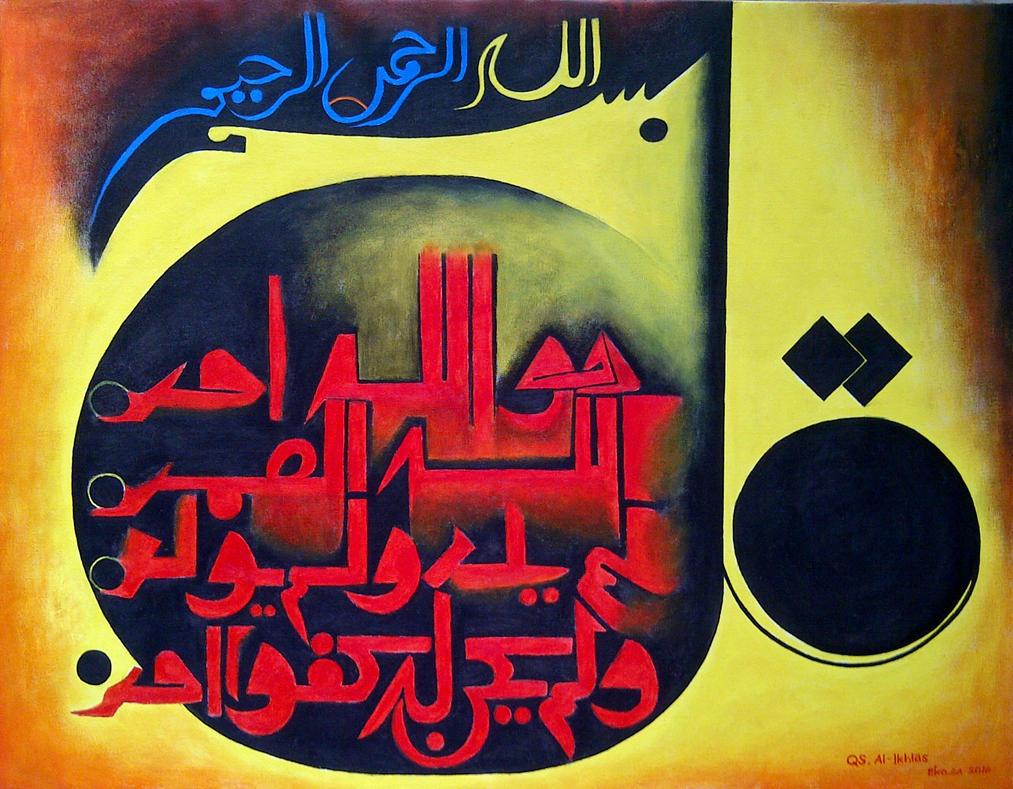 QS Al Ikhlas. Sold by Agus Takarin by ekosyaiful