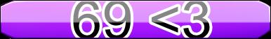 69 by monkamoni