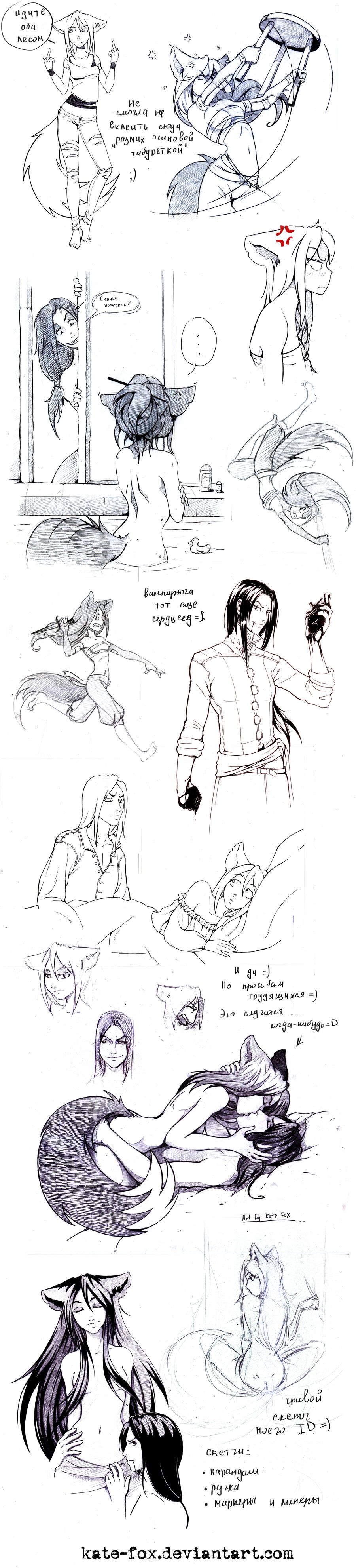 sketches9 by Kate-FoX
