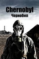 Chernobyl by Ltflak