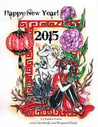 Happy New Year 2015 Atane Shinji