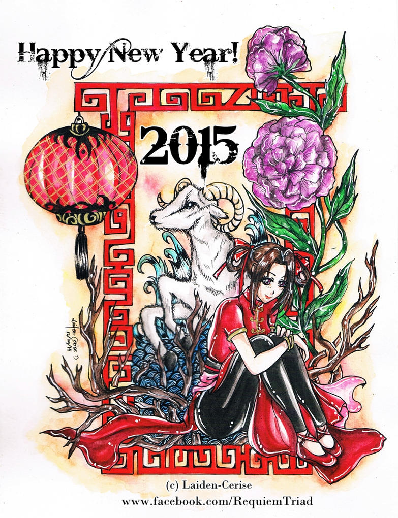 Happy New Year 2015 Atane Shinji by Laiden-Cerise