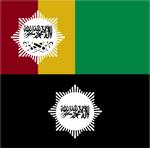 Flag(s) of Afghanistan (2150)