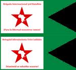 The International Brigade (2150)