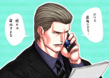 Businessman Wesker