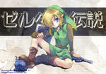 Link in SFC by sorata-s