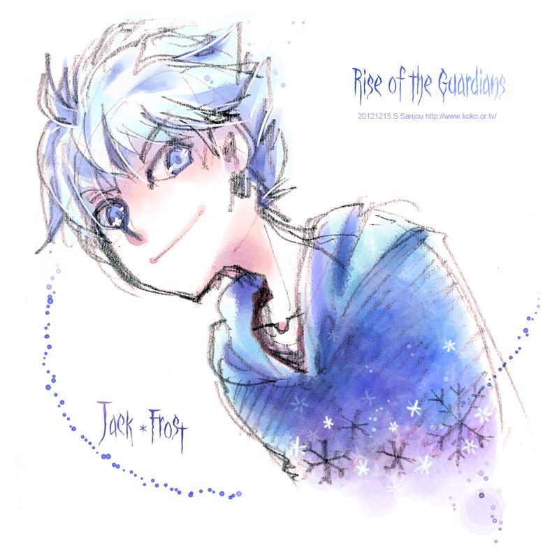 Jack Frost by sorata-s