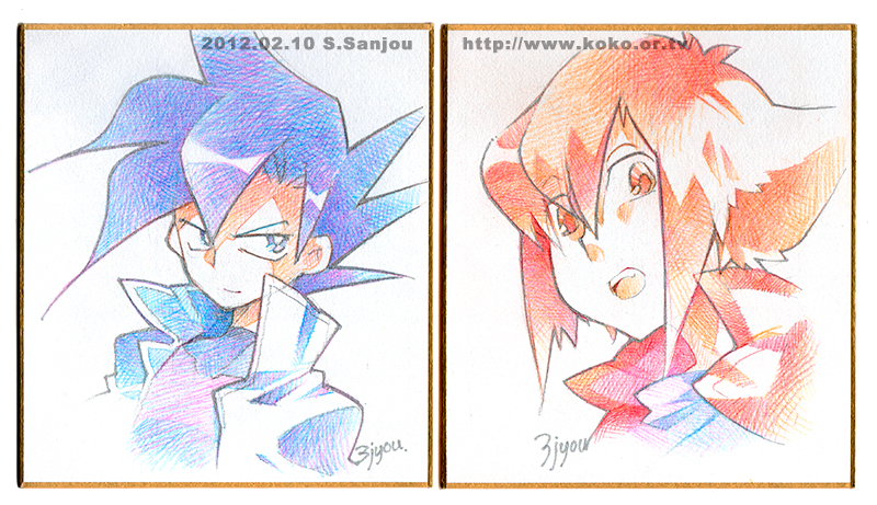 paperboard by sorata-s