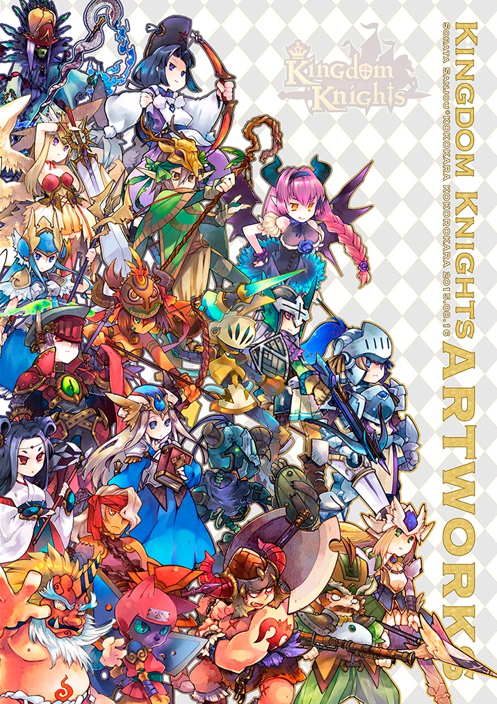 Kingdom Knights ARTWORKS by sorata-s