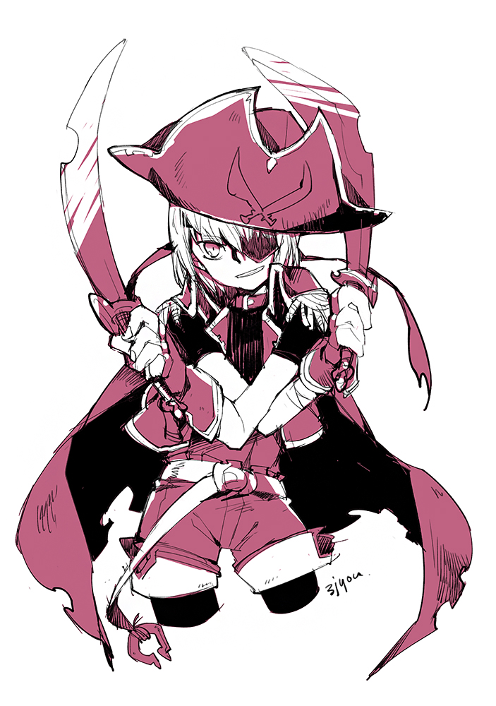 4th hero of pirate by sorata-s