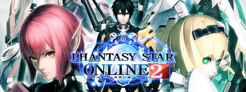 Phantasy Star Online 2 Wallpaper: Phantasy Star Online 2 Banner 2 By Casval-Lem-Daikun On