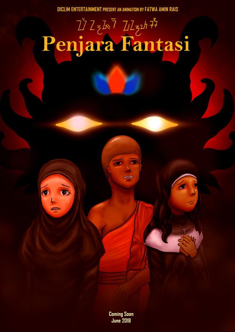 Penjara Fantasy Poster by apielang