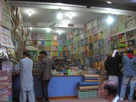Stationary Shop by zamir