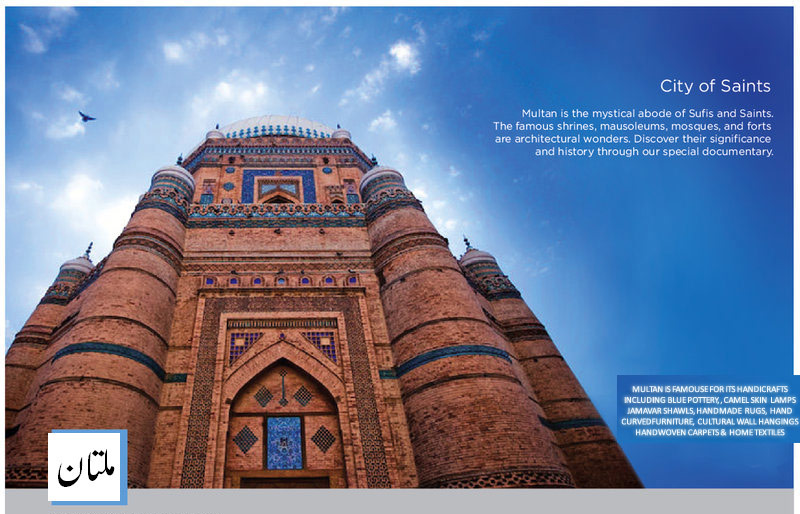 Multan city of saints by zamir