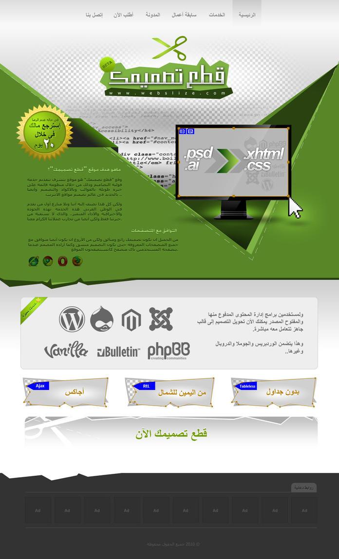 Qatta3.com website design by ohmto
