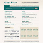 Classifieds portal v2